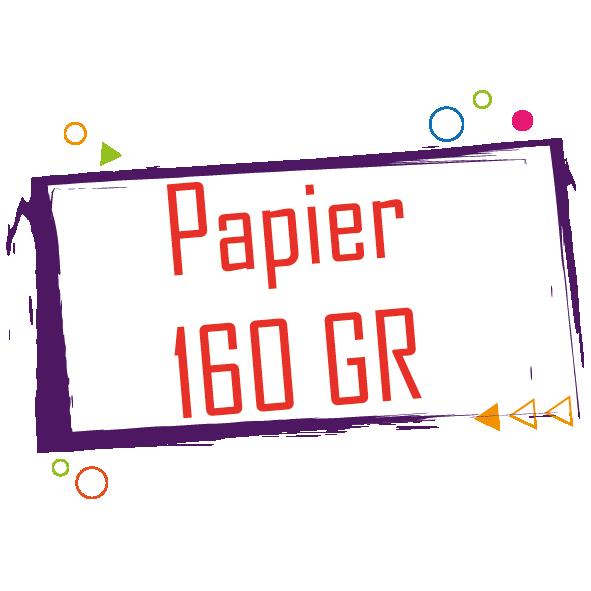 Support Papier 160gr